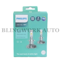 (CLEARANCE) Philips H7 Ultinon +160% LED 6000K Conversion Kit