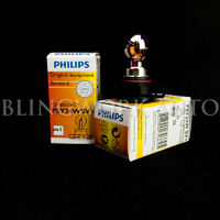 (PAIR) Philips PSY24W SilverVision AMBER OEM Replacement Light Bulb