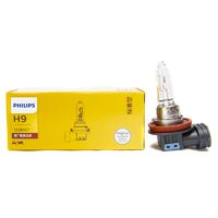 (1 PC) Philips H9 OEM Replacement Light Bulb