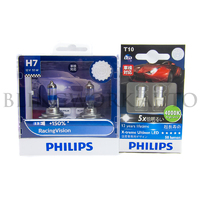 PHILIPS H7 +150% Racing Vision Halogen Bulb + Philips 4000K LED T10