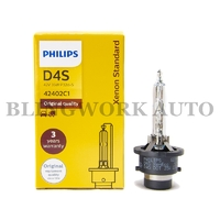 (1 PC) Philips D4S Xenon OEM Factory Colour Bulb