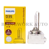 (1 PC) Philips D3S Xenon OEM Factory Colour Bulb