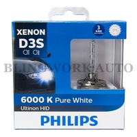(PAIR) Philips D3S Ultinon 6000K Xenon HID Bulbs 42403 for Volkswagen Golf R MK7 A45 Porsche Macan