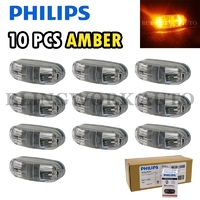 10PCS Philips AMBER LED Bubble Side Marker Light Lamp