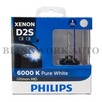 (PAIR) Philips D2S Ultinon 6000K Xenon HID Bulbs