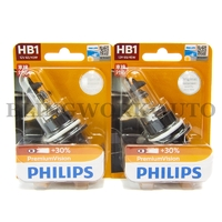 (PAIR) Philips HB1/9004 OEM Replacement Light Bulb