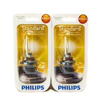 (PAIR) Philips HB3A / 9005XS OEM Replacement Light Bulb