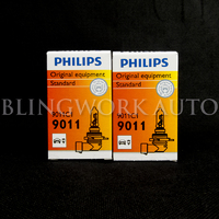 (PAIR) Philips HIR1/9011 OEM Replacement Light Bulb