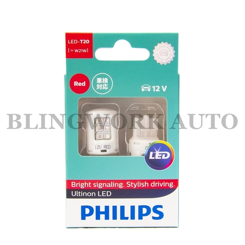 (PAIR) PHILIPS T20 7440 W21W Ultinon LED RED SINGLE BRIGHTNESS Light Bulb