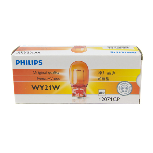 Philips WY21W 7440 T20 OEM Repalcement Light Bulb