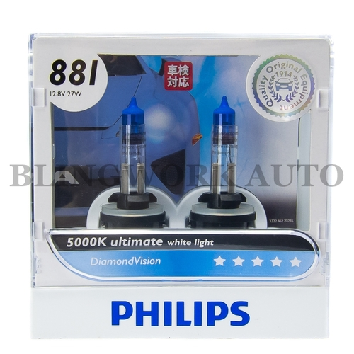 Philips 881/H27 Diamond Vision 5000K White Halogen Bulb